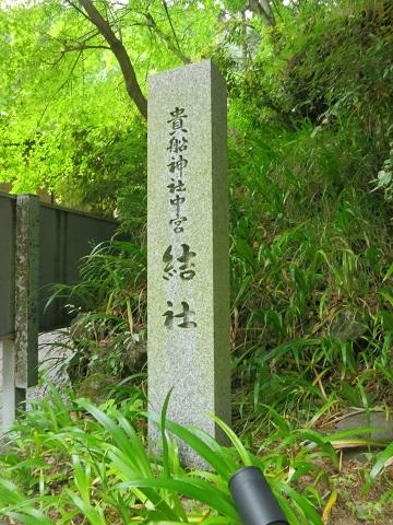 2014-05-26-20中宮-12%.jpg