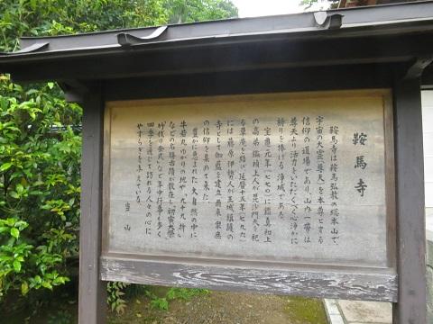 2014-05-26-46鞍馬山案内-12%.jpg