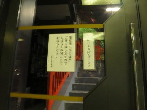 2014-05-26-49ケーブル山門駅-12%.jpg