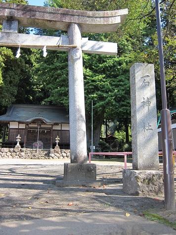 2014-09-16-46石神社-13%.jpg